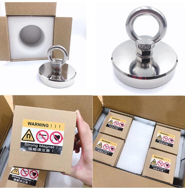 20201211094005 97652 - N35 Neodymium Search Magnet D32mmxD5.5mmxD10.5mmx6.5mm