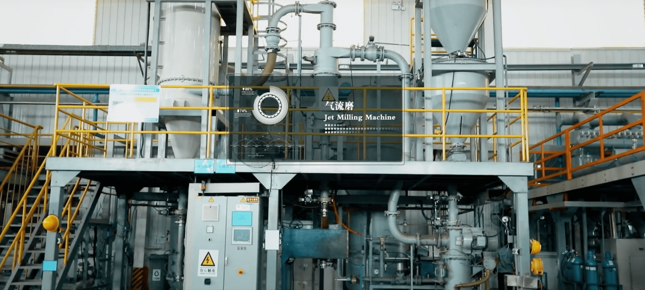 jet milling machine - Overview of rare earth permanent magnet materials