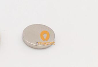 n45 ndfeb disc magnet d10mm 1 5mm 1 - N45 NdFeB Disc Magnet D10mm*1.5mm