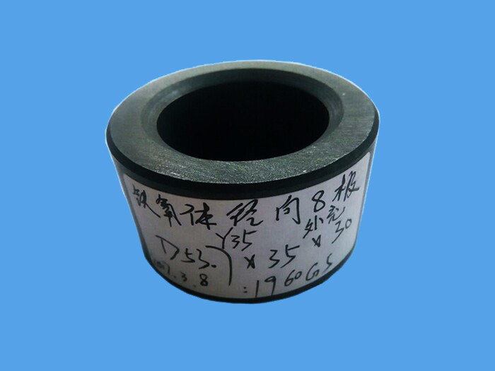 1524538542 - What is the maximum magnetic field strength of ferrite magnet?